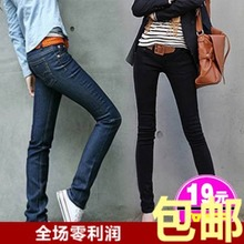 2013 spring and summer large size jeans female feet pants casual pencil pants Korean cowboy female tide elastic thin