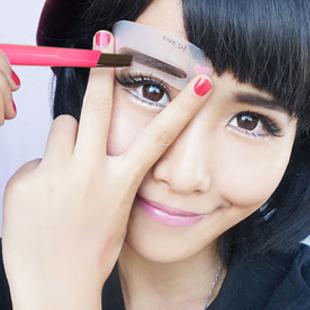 彩妆工具 眉卡 修眉神器