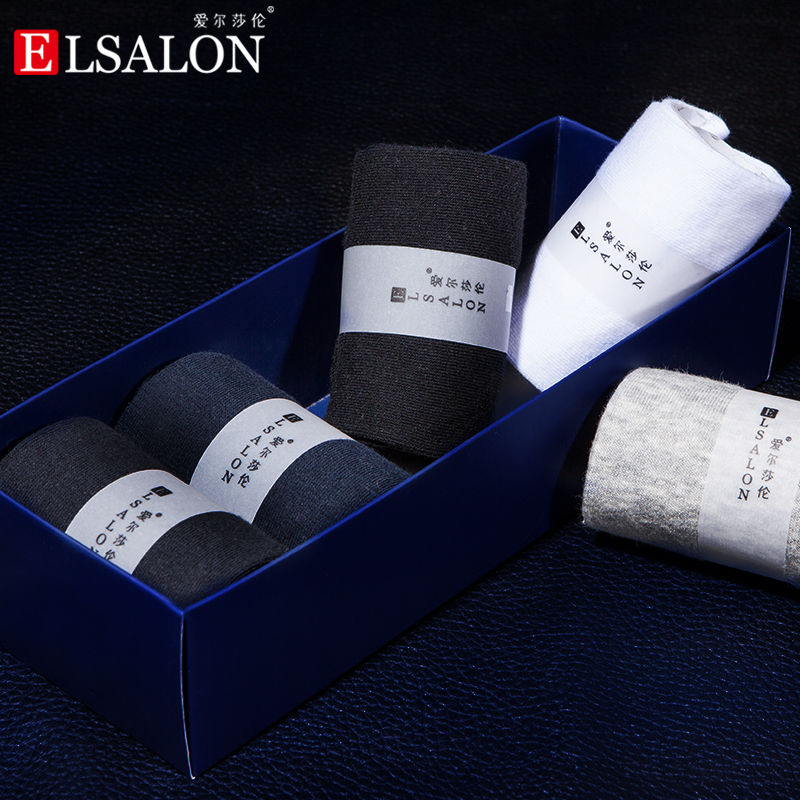 Autumn autumn and winter socks male socks men's socks cotton men's socks in tube socks gift box spring and autumn cotton sports socks