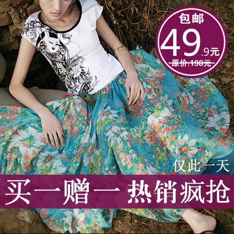 Разный дизайн Макси-юбка