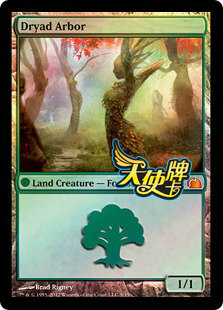 magic the gathering   MTG Dryad Arbor FTV