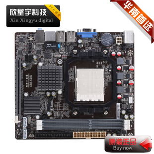 Maxsun interface 780G MS-M3A78GL AM3 motherboard integrated A760G video card with IDE interface