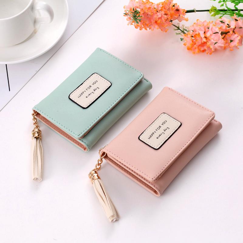 2017新款女士钱包女式短款小钱包日韩版学生流苏可爱清新时尚皮夹