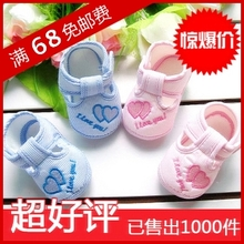 Price spike loving male and female baby shoes / soft bottom toddler baby shoes / baby shoes Sandals shoes 2