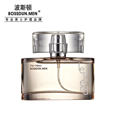 Boston legendary men's fragrance lasting light fragrance men's cosmetics business gifts to send to friends send her husband