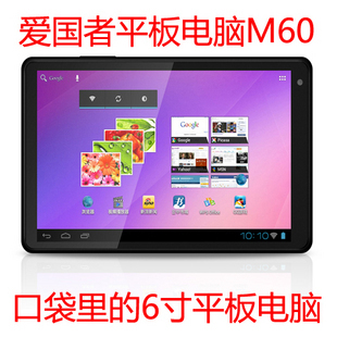 Планшет Aigo  M60 4G Wifi MP5