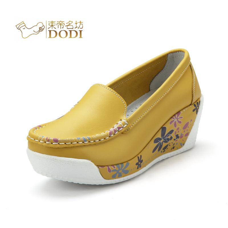 Мягкие туфли 6 букв