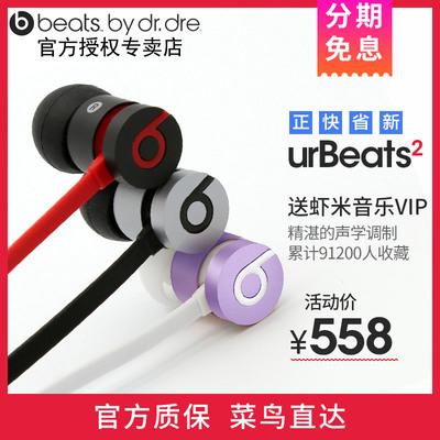 魔音耳机和beats区别