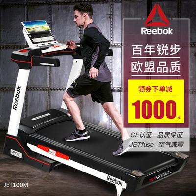 锐步跑步机专卖店,北京锐步跑步机怎么样