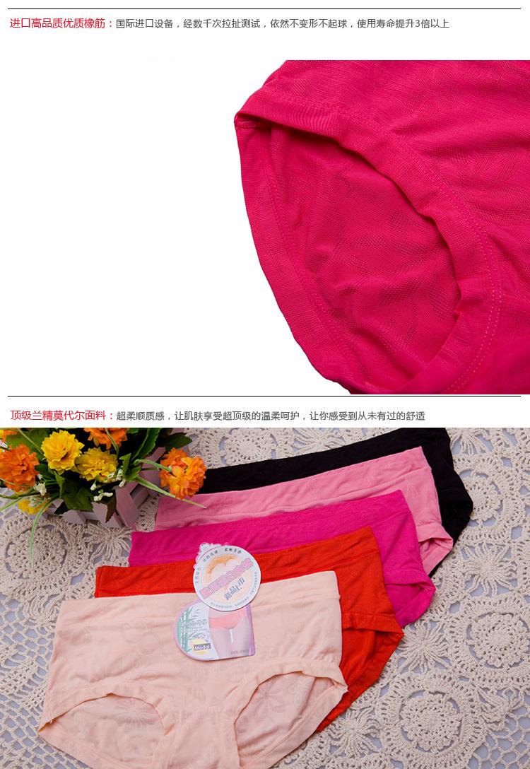 Трусы Thousands of organizations one hundred love 623 Девушки Бамбуковое волокно Плавки Модифицированное вискозное волокно Однотонный цвет Бесшовный, цельный Простота и естественность