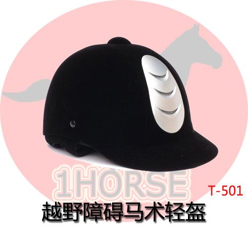  Knight Horse Riding Hood light professional equestrian helmets CE Security certified equestrian helmet