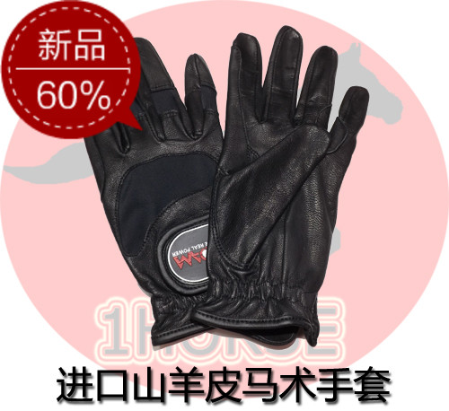 Jumper  imported goatskin riding gloves, non-slip wear riding gloves rider gloves