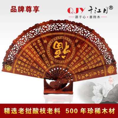 Red wood crafts Laos Rosewood folding fan upscale retro ornaments business gifts home decorations