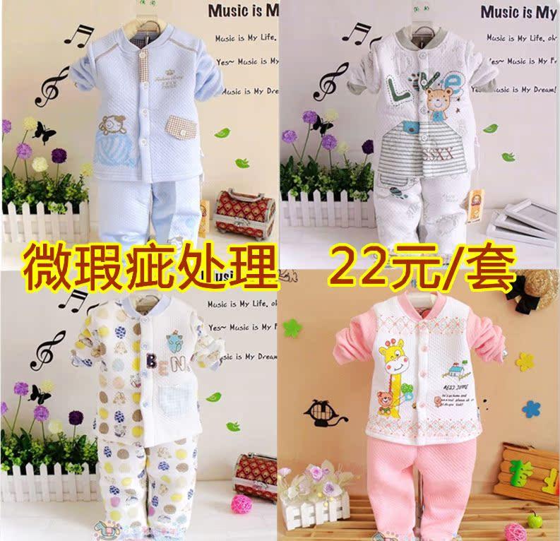Нижнее белье Fashion Bear 0-1-2 3-6-12 Хлопчатобумажные ночные рубашки,пижамные комплекты Унисекс Хлопок (95 и выше) Зима % 0-1 лет, 1-3 лет