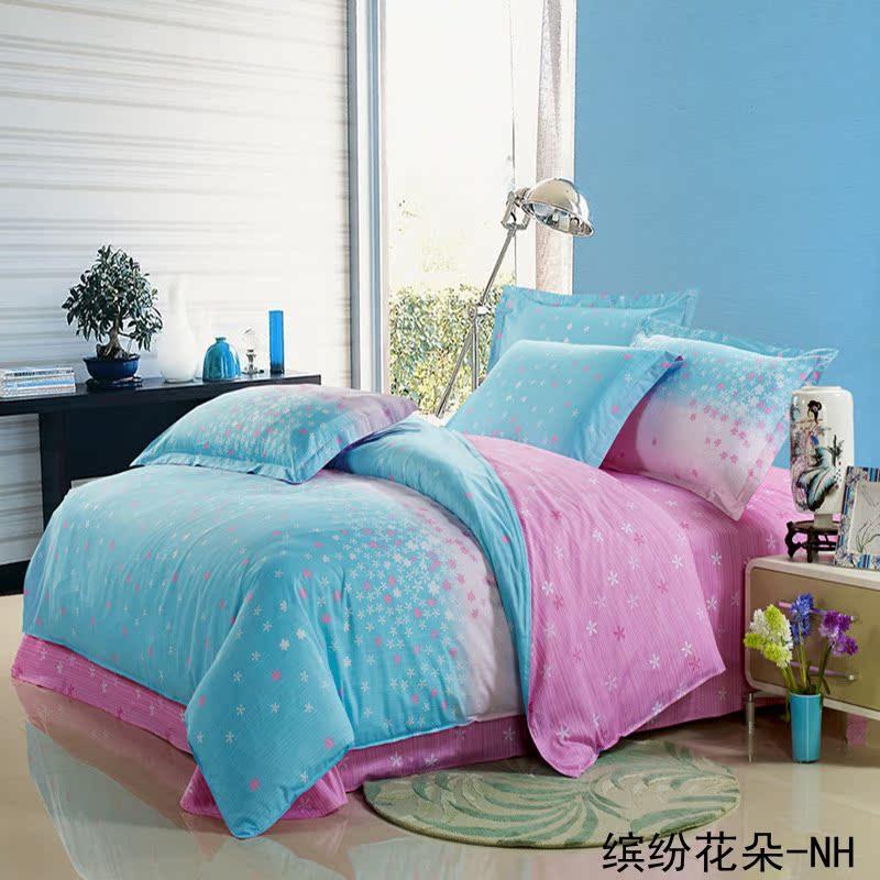 Комплект постельного белья Fuanna