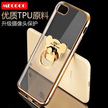 iphone7手机壳硅胶苹果7plus保护套软潮女男超薄新款指环支架防摔
