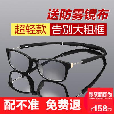 专业近视运动眼镜睛打篮球踢足球专用护目镜防爆撞防雾可配镜框男