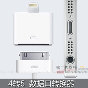 5 Generations of Apple Iphone4 to IPhone5 IPhone5 Data Line Lightning Converter Adapter