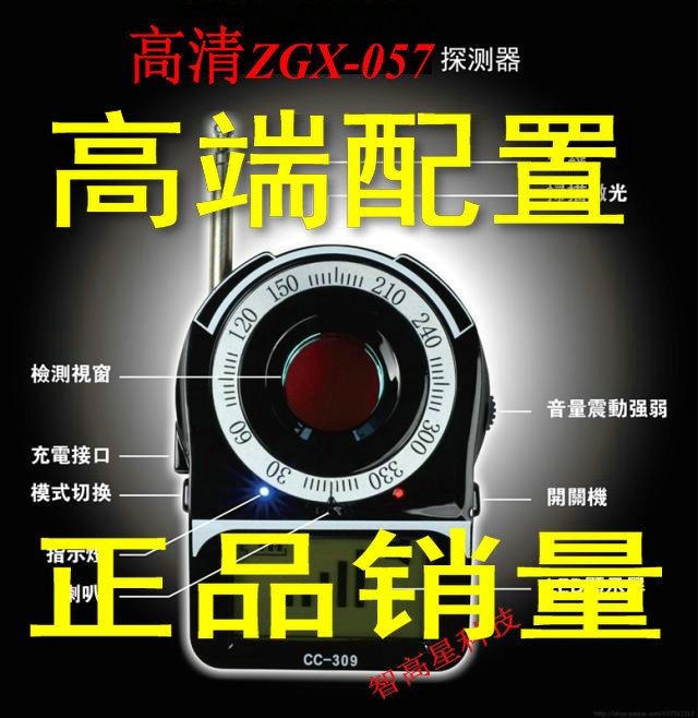 无线信号探测器/防窃听/防偷拍/高灵敏隐身护/侦探必备/隐私保护