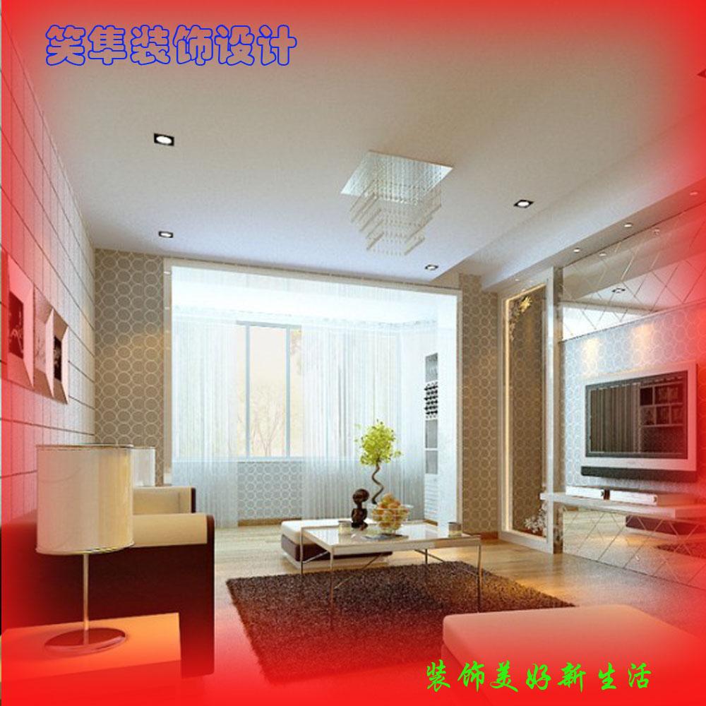 效果图家装设计图客餐厅卧室实景图/实景图/装修效果图