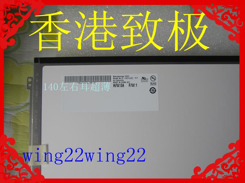 Комплектующие и запчасти для ноутбуков Lp156wh2 TL C1 b156xw02 v.0 ltn156at03 HP Специальный LCD экран 156led Жидкокристаллический дисплей