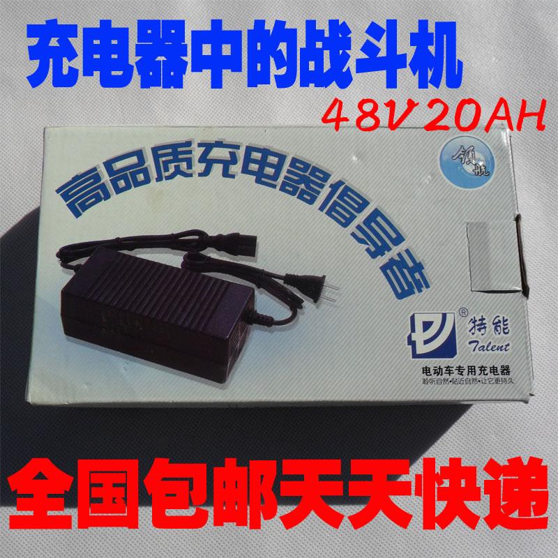 Зарядное устройство для скутера Special to  48v12ah