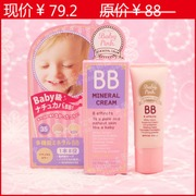 COSME  BISON Baby Pink BB SPF35++ 20g