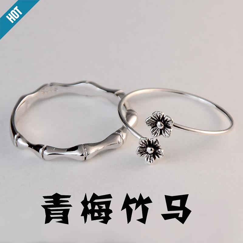 森系创意青梅竹马s925纯银戒指男女开活口一对戒情侣