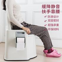 坐便椅老人孕妇扶手靠腰塑料移动马桶坐便器便携式座便器特价包邮