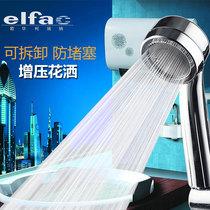 卫浴室增压节水花洒淋浴喷头手持负离子热水器喷头套装淋雨莲蓬头