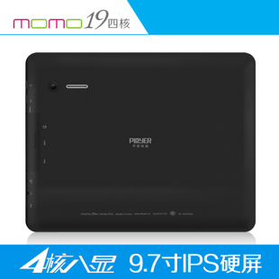Планшет Ployer  MOMO19(16G)9.7 CPU2G