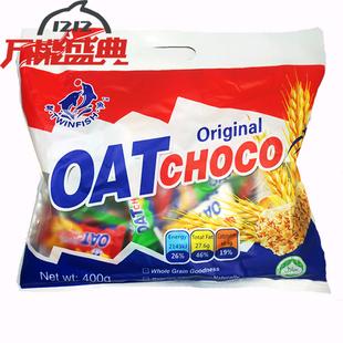 马来西亚OATCHOCO燕麦巧克力饼干牛奶味低糖400g食品零食满2包邮