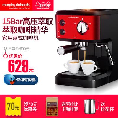 摩飞榨汁机好不好,摩飞咖啡机哪款好
