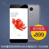 【限时直降100】360 N4A全网通3G+32G大内存金属大电池闪充手机