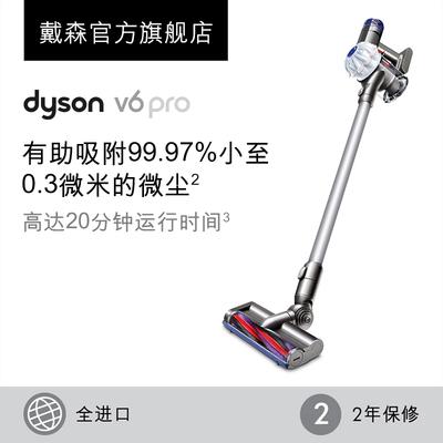 哪里买的到戴森吸尘器,戴森v6怎么样