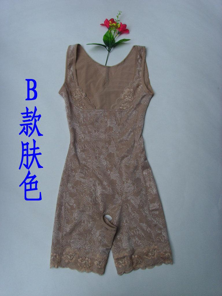 Цвет: B-тонкая кожа