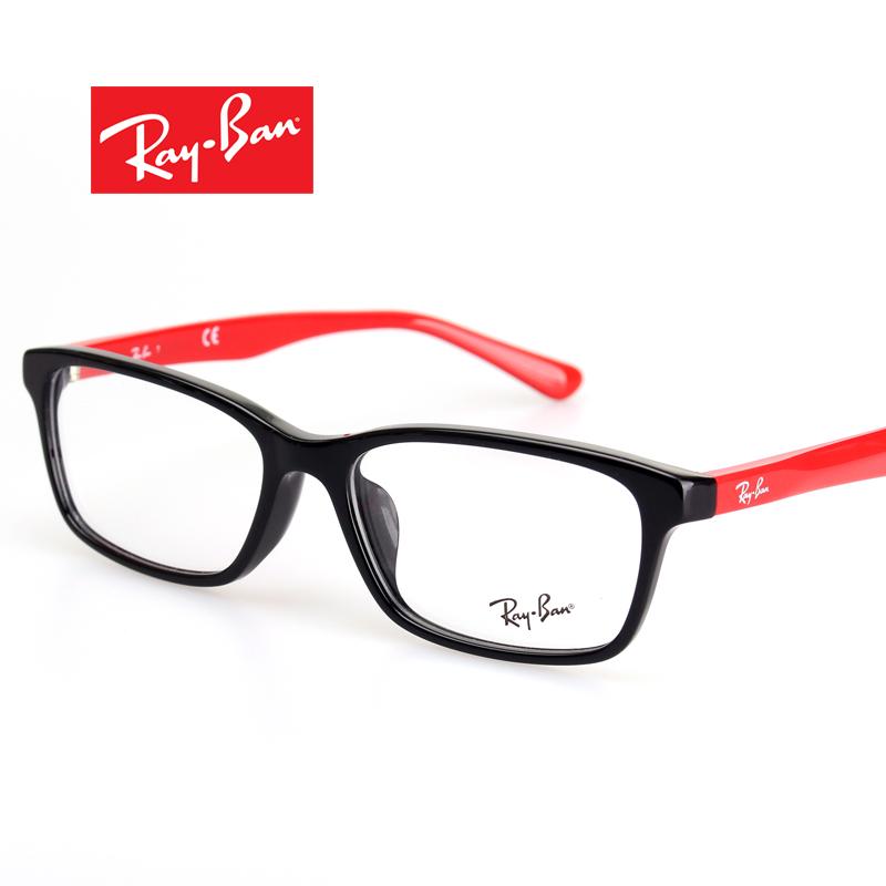 Ray Ban RayBan glasses frame RB5318D full frame glasses frame myopia ...