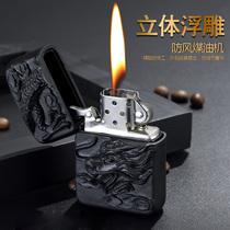火炎焱浮雕代木打火机 煤油火机个性复古砂轮防风打火机男士礼物