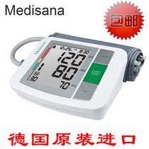 德国进口马德保康Medisana全自动上臂式血压计大屏幕家用精准测量