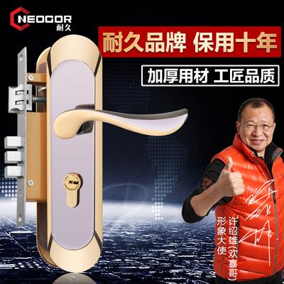 耐久防盗门锁套装怎么样,耐久锁体好吗