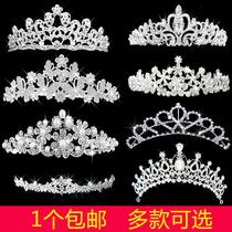 韩式新娘皇冠头饰结婚饰品婚纱配饰公主水钻皇冠水晶王冠珍珠发饰