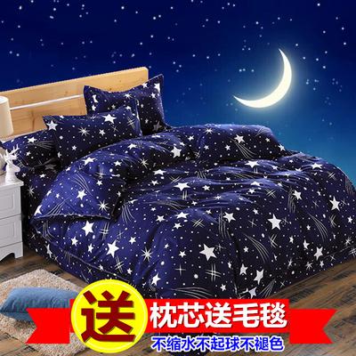 學生宿舍被子1.2單人床單三件套1.5m被套卡通四件套1.8米床上用品