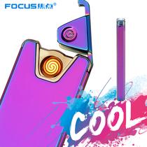 焦点usb充电打火机创意个性男女金属电子充电点烟器超薄防风