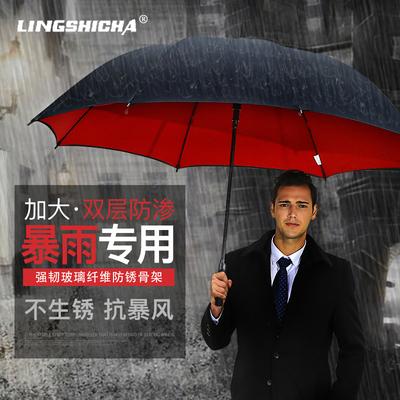 零时差自动雨伞长柄加大号双人男女超大三人双层商务复古抗风加固
