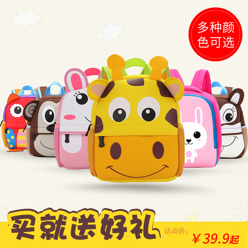 小学生儿童包包幼儿园双肩背包男女童小孩1-3-6岁年级宝宝书包