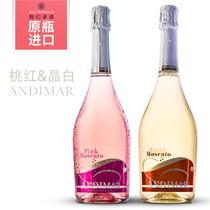 买一送一 西班牙原瓶进口白葡萄酒高起泡红酒半甜气泡酒无香槟杯