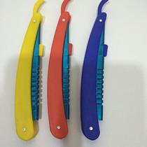 化妆用折叠换刀式修眉刀架 刀片刀架 刮眉刀刀架 可换刀片式
