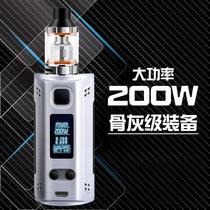 爵士兰顿200W温控大功率电子烟正品大烟雾大功率蒸汽烟戒烟器产品