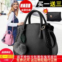纳丝语春夏新款潮流女包时尚手提包韩版甜美大容量单肩斜挎女士包