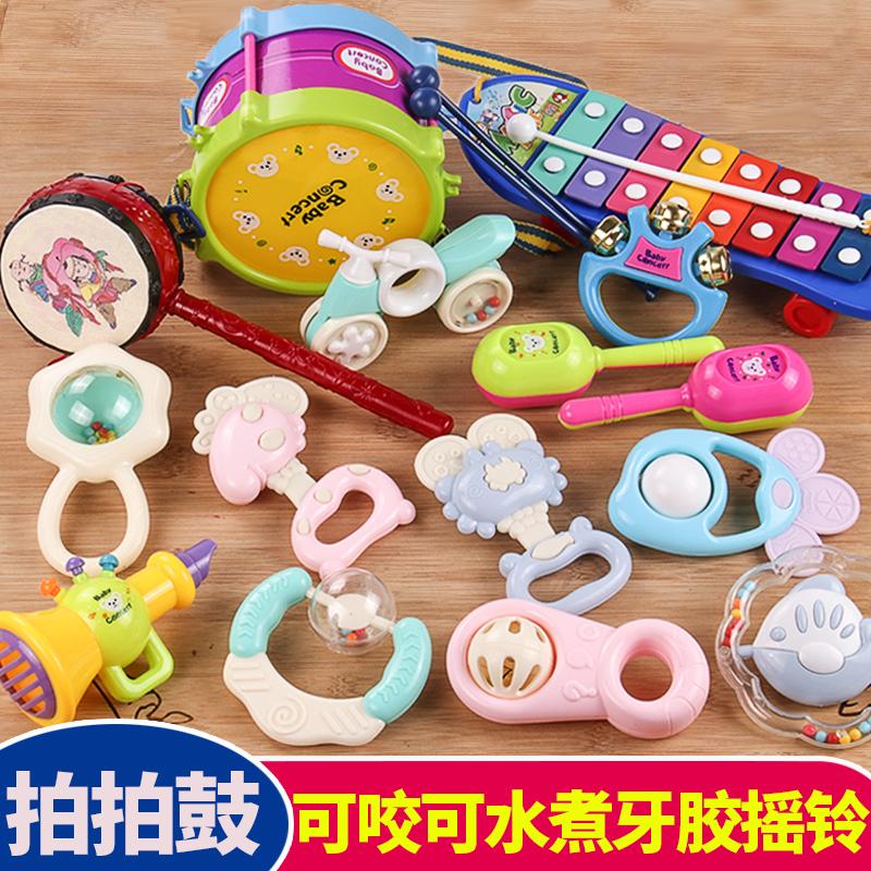 婴儿玩具 0-1岁婴幼儿牙胶摇铃 0-3-6-12个月新生儿宝宝手摇铃